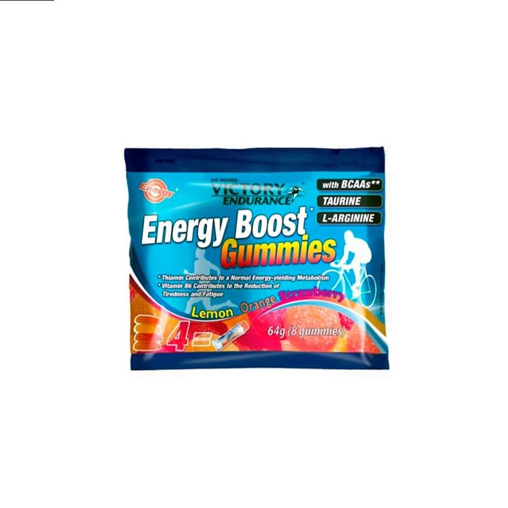 Victory Energy Boost Gummies
